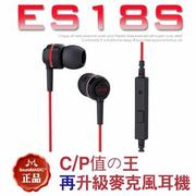 ES18S soundmagic  聲美耳機