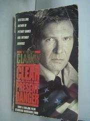 【書寶二手書T3/原文小說_HIS】Clear and Present Danger_Clancy, Tom