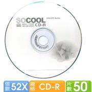 【番茄店鋪】SOCOOL CD-R 80MIN 700MB 50片裝