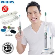 飛利浦PHILIPS-Sonicare FlexCare+電動牙刷HX6921(國際電壓)