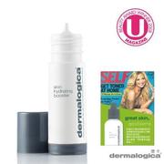 【dermalogica德卡保養品】強效保濕精華液 skin hydrating booster(30ml)