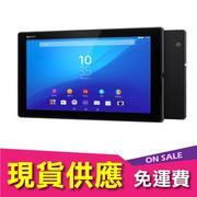 兜兜代購-Sony Xperia SGP712 Z4 Tablet WIFI 32G 單機版 贈平板支架