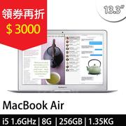 【再折三千APPLE蘋果】MacBook Air MMGG2TA 13.3吋  (256GB)2016款