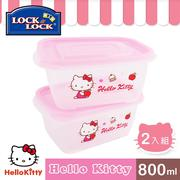 【樂扣樂扣】HELLO KITTY EZ Lock保鮮盒800ML-二入組