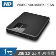 【1TB】WD 2.5吋 行動硬碟(My Passport Ultra黑)(WDBGPU0010BBK-PESN)