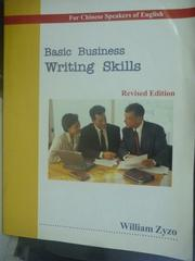 【書寶二手書T2/大學商學_WFS】BASIC BUSINESS WRITING SKILLS_willim