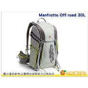 Manfrotto OR-BP-30GY Off Road HIKER 灰 30L 越野登山後背包