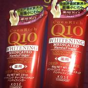 KOSE 藥用美白護手霜 Q10 whitening medicated hand&finger