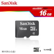 SanDisk Micro SD/ADATA 威剛/Apacer/T-Flash/TF 16G/Class4 記憶卡/SDHC 記憶卡/(裸卡) 隨機廠牌出貨