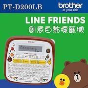 Brother PT-D200LB LINE FRIENDS 創意自黏標籤機 (6.2折)