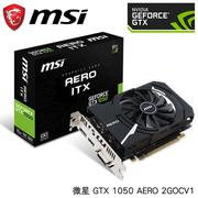 微星 MSI GeForce GTX 1050 AERO 2G OCV1 顯示卡