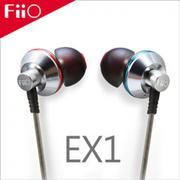 【FiiO EX1鈦晶振入耳式耳機】可搭配iPhone6/6Plus/iPod/X1/3/5/7