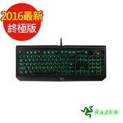 【Razer】Blackwidow Ultimate 2016 黑寡婦 終極版(中)