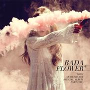 BADA FLOWER (20th Anniversary Special Album Part. 1) K-POP CD + FOLDED POSTER NEW