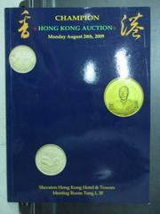 【書寶二手書T4/雜誌期刊_QCT】Hong Kong Auction Online IV_2009/8/24