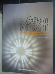 【書寶二手書T7/社會_ZAJ】AS SEEN 2011_Karen Smith