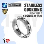 美國 Master Series不銹鋼厚實屌環 Stainless Steel Cock Ring