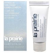 la prairie 魚子美顏緊膚霜 5ml EXTRAIT OF SKIN CAVIAR FIRMING COMPLEX