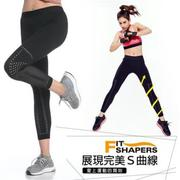 Fit Shapers  Double X 智能恆溫運動壓力褲