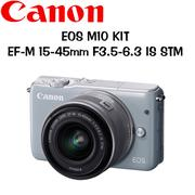 【CANON】EOS-M10 15-45mm  IS STM 公司貨 灰色