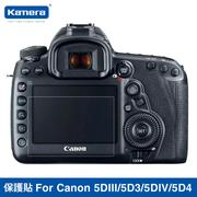 Kamera 高透光保護貼 for Canon 5D4,5D3,5D IV,5D III