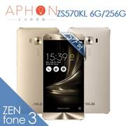 【Aphon生活美學館】ASUS ZenFone 3 Deluxe ZS570KL  6G/256G 5.7吋 智慧型手機-送5200行動電源+保貼