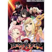 ~里斯特本舖~PC H-GAME HGAME BUNNY BLACK2 中文版