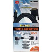 PX大通 HDMI to DVI 3M(3米)傳輸線(HDMI-3MMD)