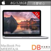 Apple MacBook Pro 配備Retina 13吋 i5 128G(MF839TA/A)