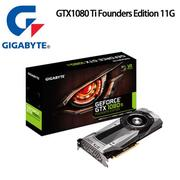 GIGABYTE技嘉 GTX 1080 Ti Founders Edition 顯示卡