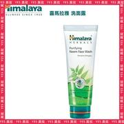 YES 美妝- Himalaya喜馬拉雅 洗面露 Purifying Neem Face Wash【V962233】