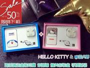 @現貨@限量版可愛hello kitty創意禮品行動電源通用手機8800mah