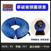 *KING WANG* KONG  拿破崙頸圈頭套 Cloud Collar (EL5) XS號