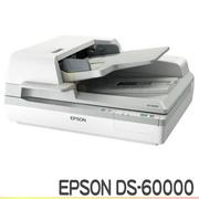 EPSON DS-60000 A3平台饋紙式商用文件掃描器
