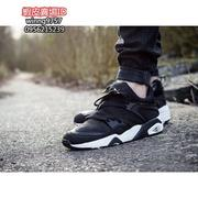 PUMA TRINOMIC BLAZE TECH LTD 黑白 慢跑鞋 男女鞋