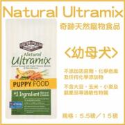 *寵喵樂* Natural ultramix 奇跡《幼母犬》-400g