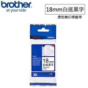 BROTHER TZ-IY41 燙熨轉印帶 18mm