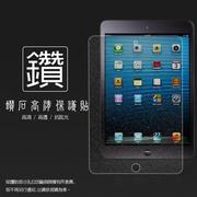 APPLE 鑽石螢幕保護貼 iPad Air iPad 5/Air 2/Pro 9.7/2 3 4/mini 1 2 3