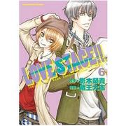 LOVE STAGE!! 06限