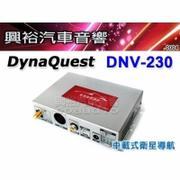 【DynaQuest】DNV-230 汽車用衛星導航*聲控導航