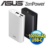 華碩 ASUS ZenPower 10050C (QC3.0) Type-C快充行動電源
