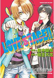 LOVE STAGE!!(4)限
