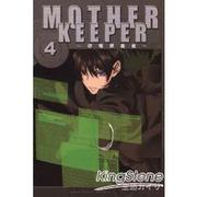 MOTHER KEEPER~伊甸捍衛者04
