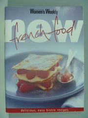 【書寶二手書T9/餐飲_ZCI】New French Food_Susan Tomnay