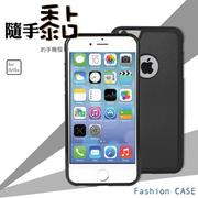 【Apple】Fashion Case 隨手黏iPhone手機殼 iPhone5/5s(白/黑)