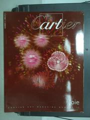 【書寶二手書T1/藝術_PIN】Cartier_Number 15/2006/Joie