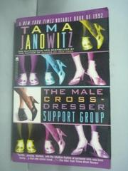 【書寶二手書T5/原文小說_HIH】The Male Cross-Dresser Support Group_Tama