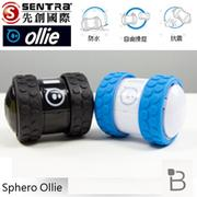 Sphero Ollie 智能遙控球 機器人 機械球 自動操控 支援IOS/Android 星際大戰