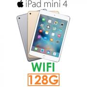 蘋果 Apple iPad mini 4 平板 128G(WIFI 版)新版