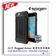 SGP iPhone 6s 6 i6 Plus Rugged Armor 碳纖維紋保護殼 手機殼 Spigen
